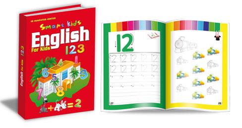 تعليم اللغة الانجليزية للاطفال من 2 الى 5 سنوات ثرى دى كمبيوتر سنتر